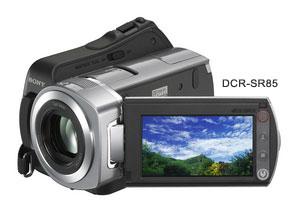 Sony DCR-SR85