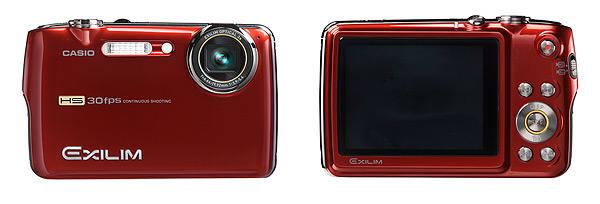 Casio Exilim EX-FS10 Digital Camera
