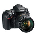 Nikon D800 Announced – 36-Megapixel Multimedia HD-SLR