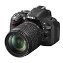 24-Megapixel Nikon D5200 Digital SLR Announced – Except For The US