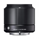 sigma-60_28_DN_feat