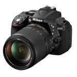 Nikon D5300 DSLR With 18-140mm VR Zoom Lens