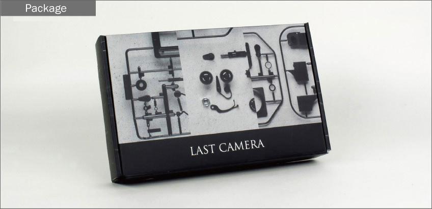Last Camera DIY Camera - Box